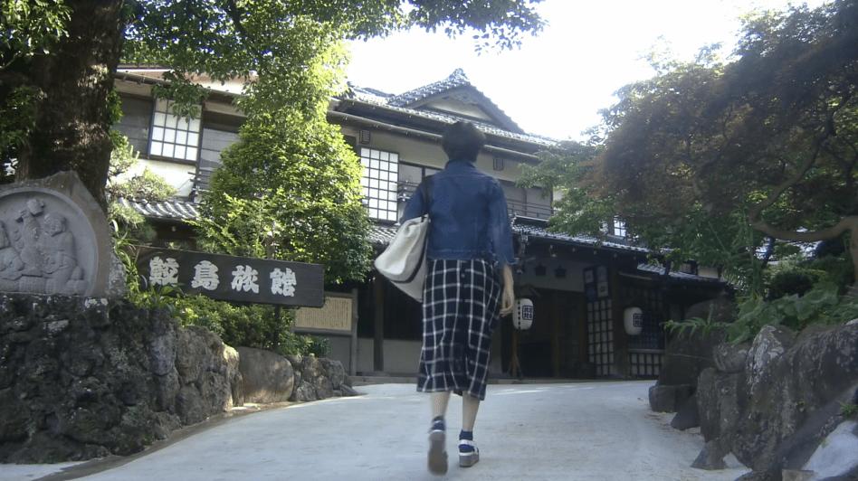 美咲鮫島旅館へ