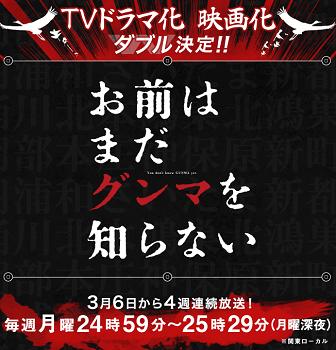 【春ドラマ】2017年4月スタートの最新ドラマ情報まとめ!