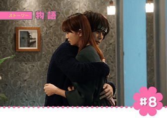 【東京タラレバ娘】8話の視聴率とあらすじ!吉高由里子、鈴木亮平にプロポーズされる?