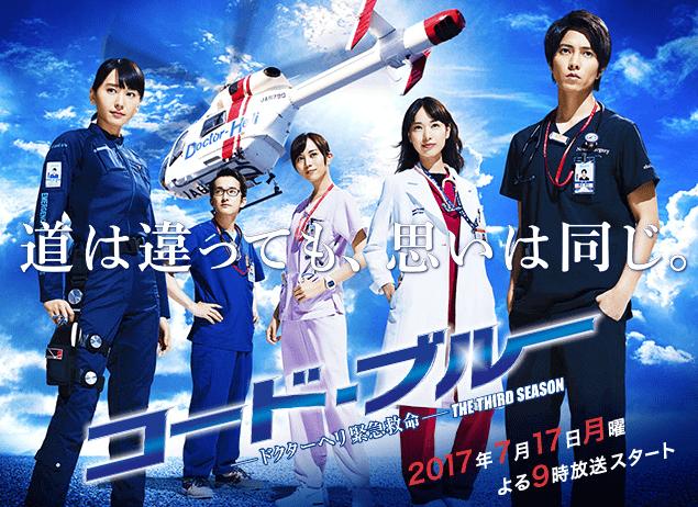 【おすすめ夏ドラマ2017】刑事・恋愛・コメディ・その他!ジャンル別TOP3を発表!