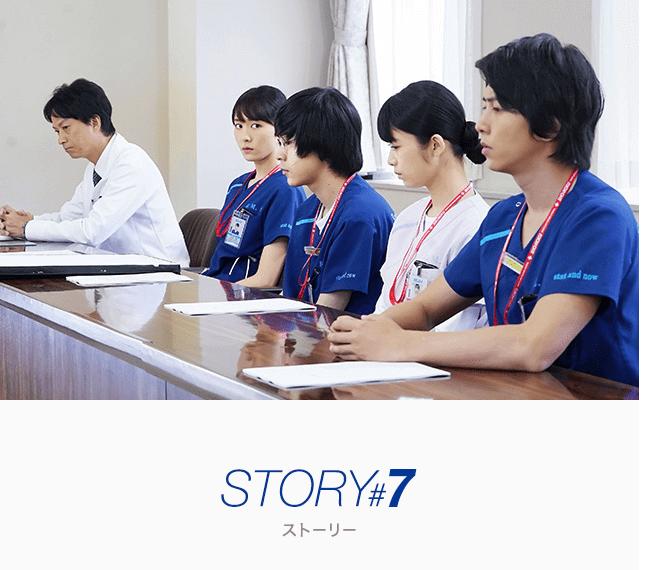 【コード・ブルー 3rdシーズン】7話視聴率は13.4%!成田凌の代償は衝撃の展開に!?