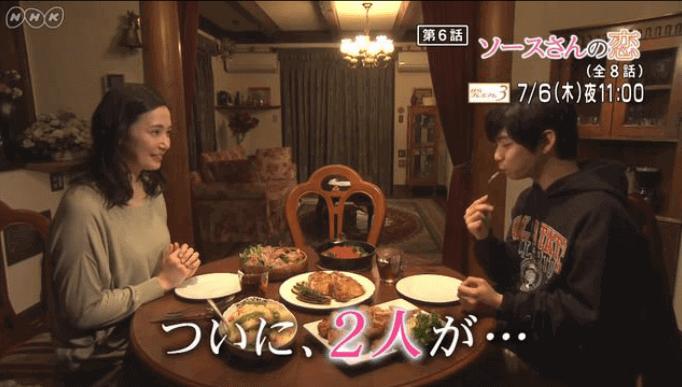 ドラマ【ソースさんの恋】6話のあらすじと感想!ミムラに会えない千葉雄大の今月は何月間?