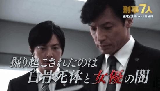 【刑事7人】第7話の視聴率は8.9%!天樹(東山紀之)が追った父娘の真相に視聴者涙!