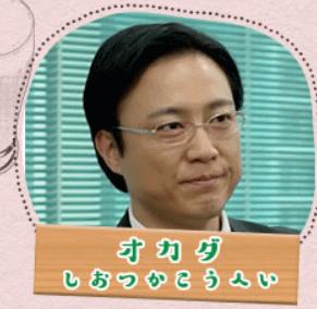 ドラマ【ワカコ酒シーズン3】のキャストとあらすじ!武田梨奈がひとり酒の好評グルメ作品