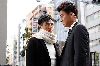 BG〜身辺警護人〜 第5話