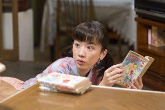 朝ドラ【半分、青い。】のキャストとあらすじ!有田哲平・小西真奈美が終盤の鍵!