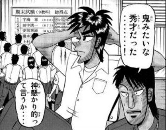zero-yamaguchi