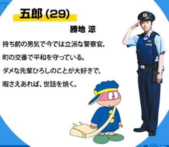 前田敦子ど根性2