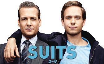 SUITS 海外