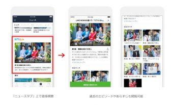 miraisan-app