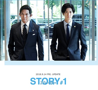 SUITS1話