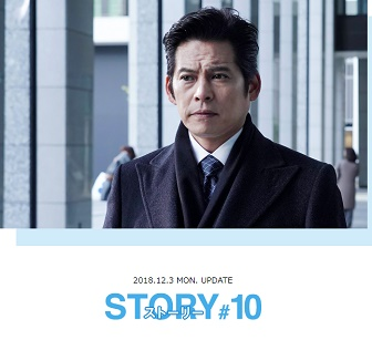 SUITS10話