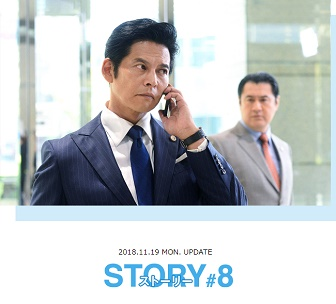 SUITS8話