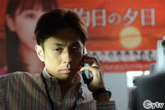 ブラックスキャンダル-袴田吉彦