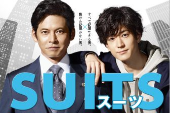 suits-秋ドラマ2018