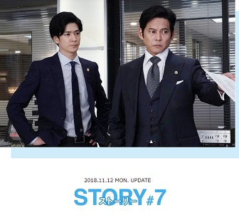 SUITS7話