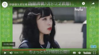 今日から俺は橋本環奈イチャイチャ動画