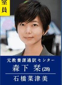 ドラマ「ボイス110緊急指令室」キャストとあらすじ!日本の犯人役など追加情報に注目集まる