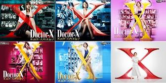 ドクターX視聴率
