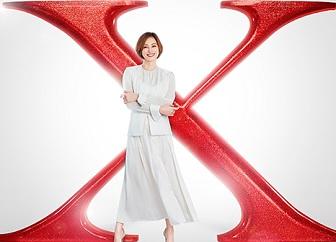 doctorx-yonekura