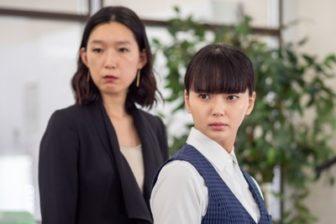keihi-20190927