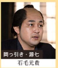 おゆうキャスト9