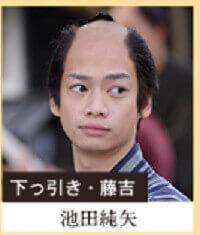 おゆうキャスト10