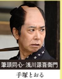 おゆうキャスト7