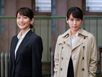 jikou2019-yoshioka-riho