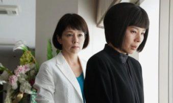科捜研の女14話アイキャッチ