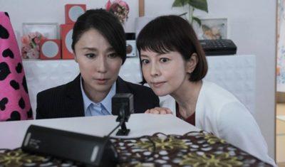 科捜研の女17話アイキャッチ
