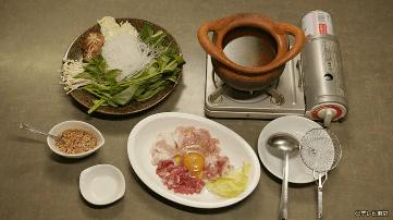 孤独のグルメ8料理 ハーブ鍋