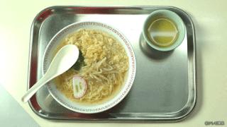 孤独のグルメ8料理 スラーメン