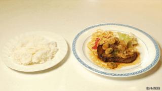 孤独のグルメ8料理 タンステーキ