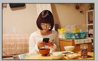 yonimokimyou2019-aki-4