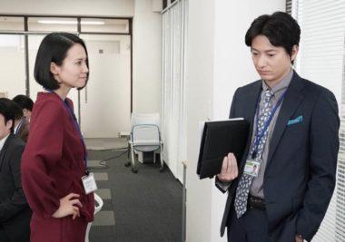 ハル総合商社の女8話トップ