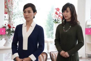 ハル総合商社の女6話トップ