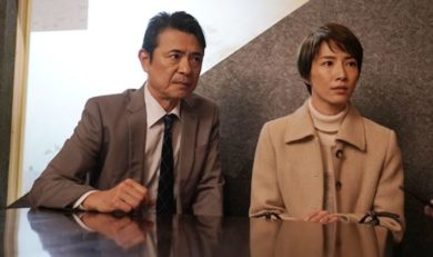 科捜研の女24話トップ