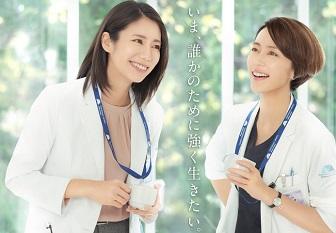率 視聴 2020 ドラマ 冬