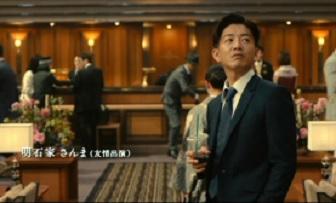 マスカレードホテル-さんま-2