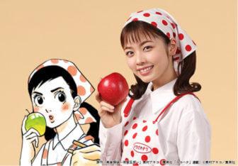 美食探偵 明智五郎/小芝風花