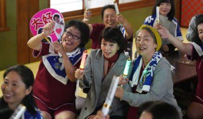 科捜研の女29話トップ