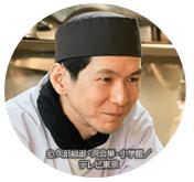 行列の女神~らーめん才遊記~ キャスト金井勇太