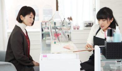 科捜研の女32話トップ