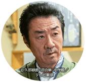 行列の女神~らーめん才遊記~ キャスト大友康平