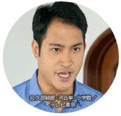 行列の女神~らーめん才遊記~ キャスト佳久創