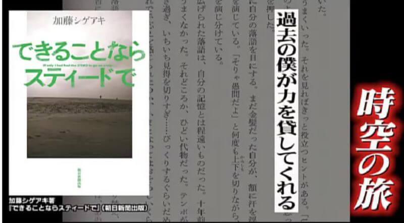 NEWS・加藤シゲアキにキンプリ・髙橋海人が爆弾発言!?「増田君が好き」   【dorama9】