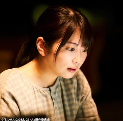 志田未来  【レンタルなんもしない人】1話のネタバレと感想!NEWSオーラを消しまっすーが好演!   【dorama9】