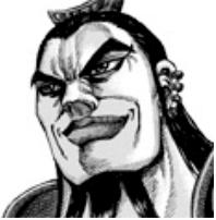 漫画【キングダム】王騎