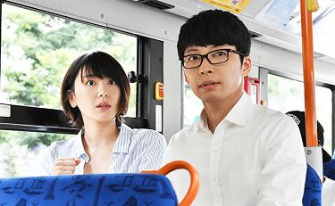 逃げ恥特別編 ネタバレ01